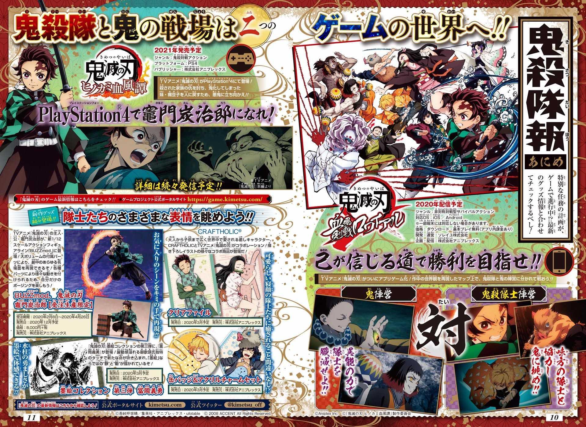 Kimetsu no Yaiba Chapter 198  Online Free Manga Read Image 20