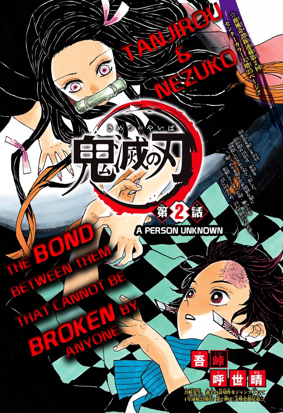 Kimetsu no Yaiba Chapter 2  Online Free Manga Read Image 1