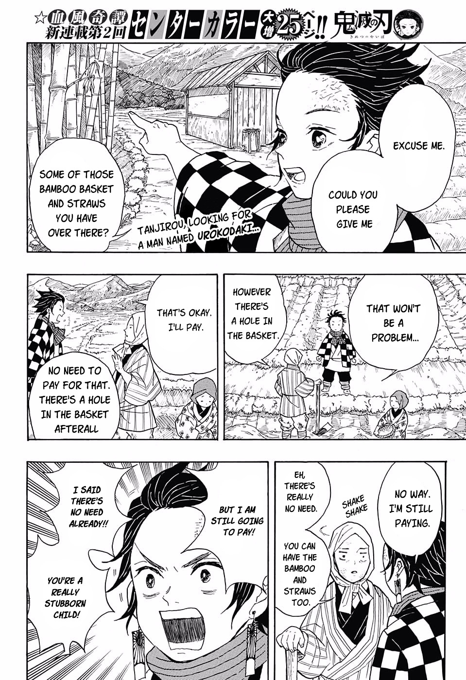Kimetsu no Yaiba Chapter 2  Online Free Manga Read Image 2