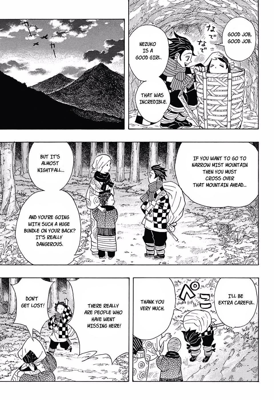 Kimetsu no Yaiba Chapter 2  Online Free Manga Read Image 7