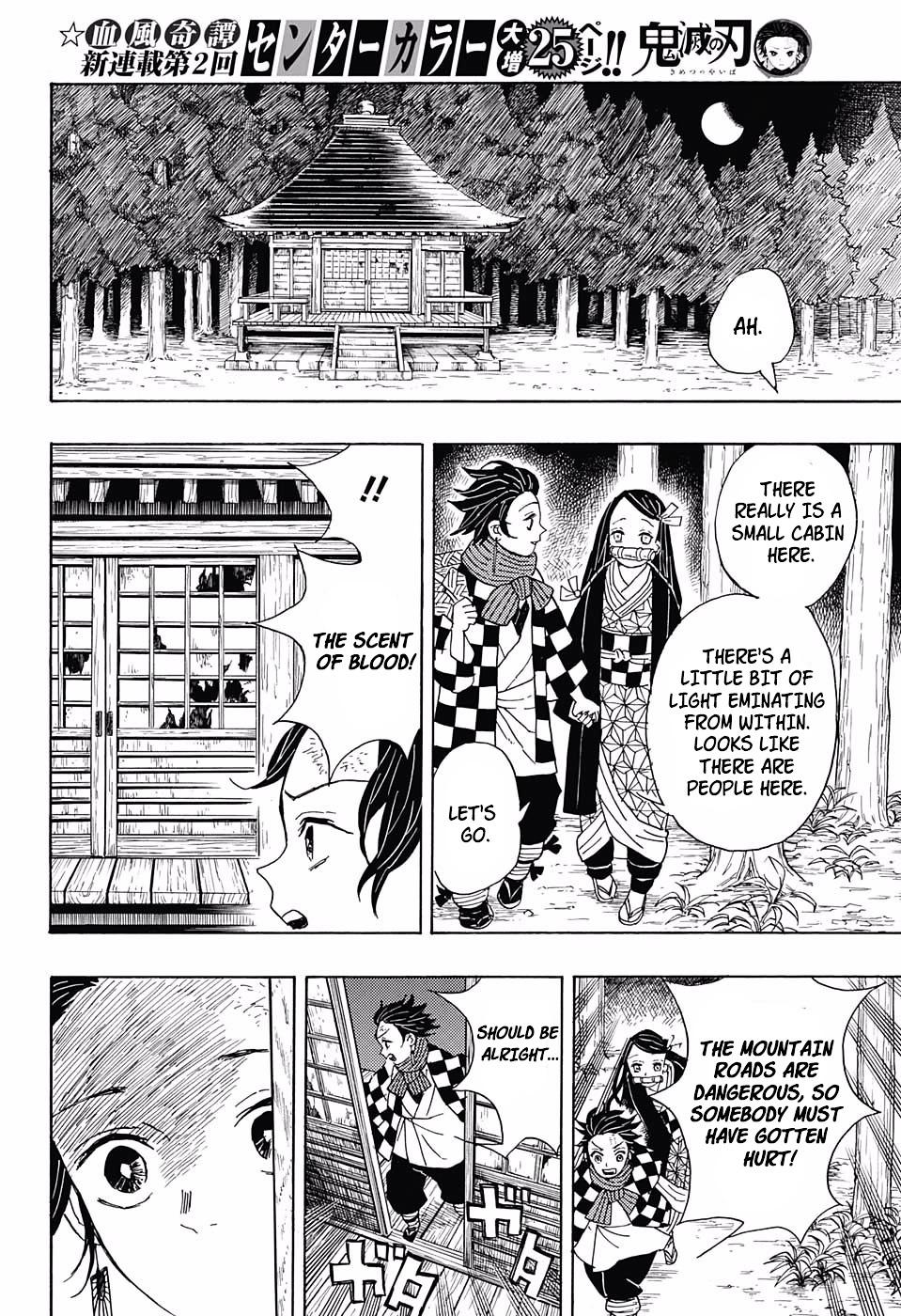 Kimetsu no Yaiba Chapter 2  Online Free Manga Read Image 8