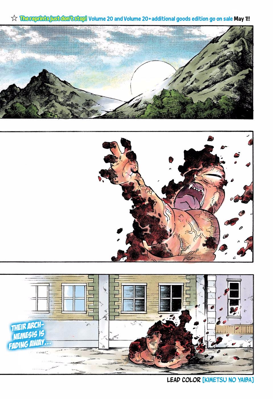 Kimetsu no Yaiba Chapter 200  Online Free Manga Read Image 2