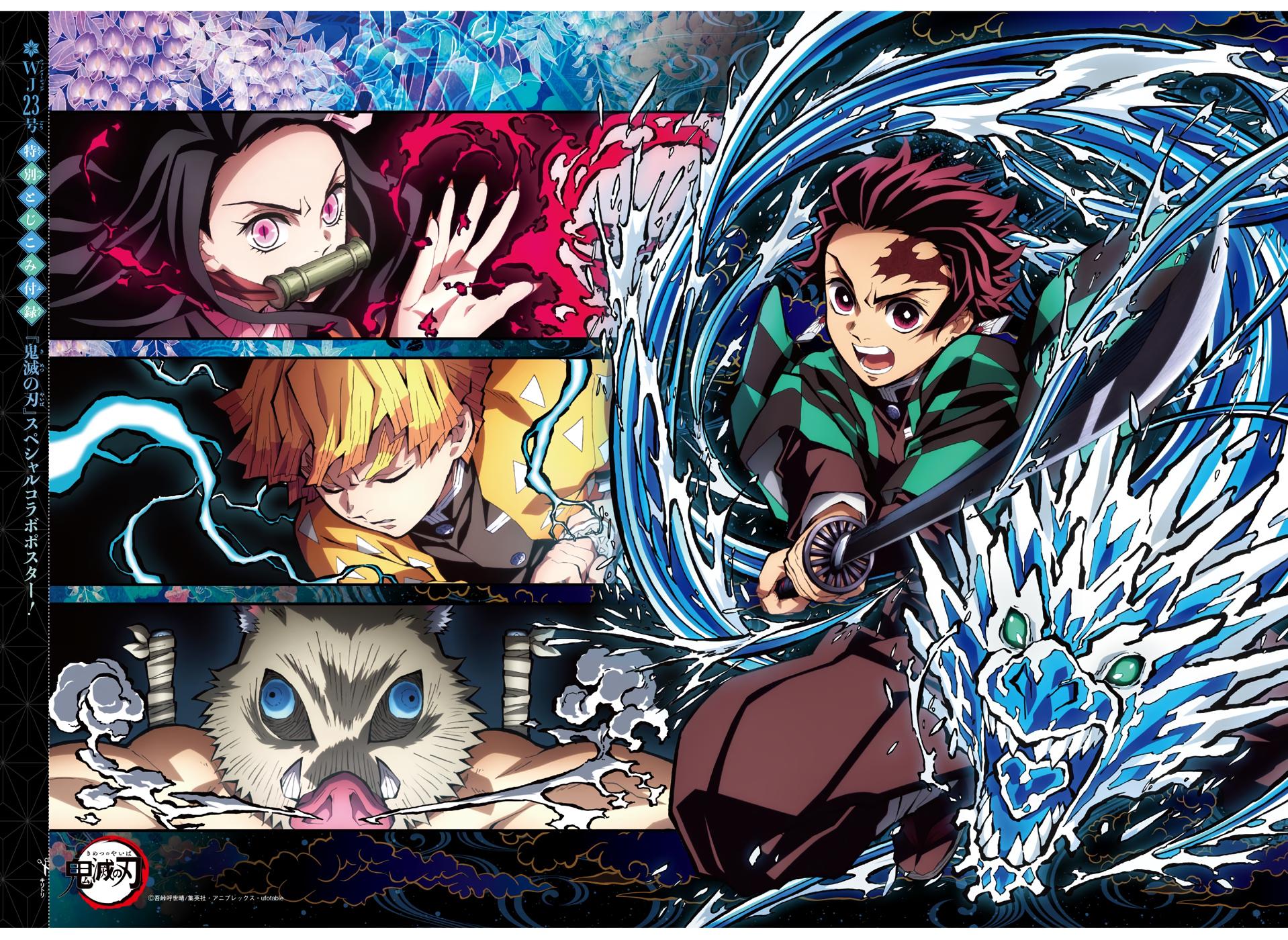 Kimetsu no Yaiba Chapter 204  Online Free Manga Read Image 3