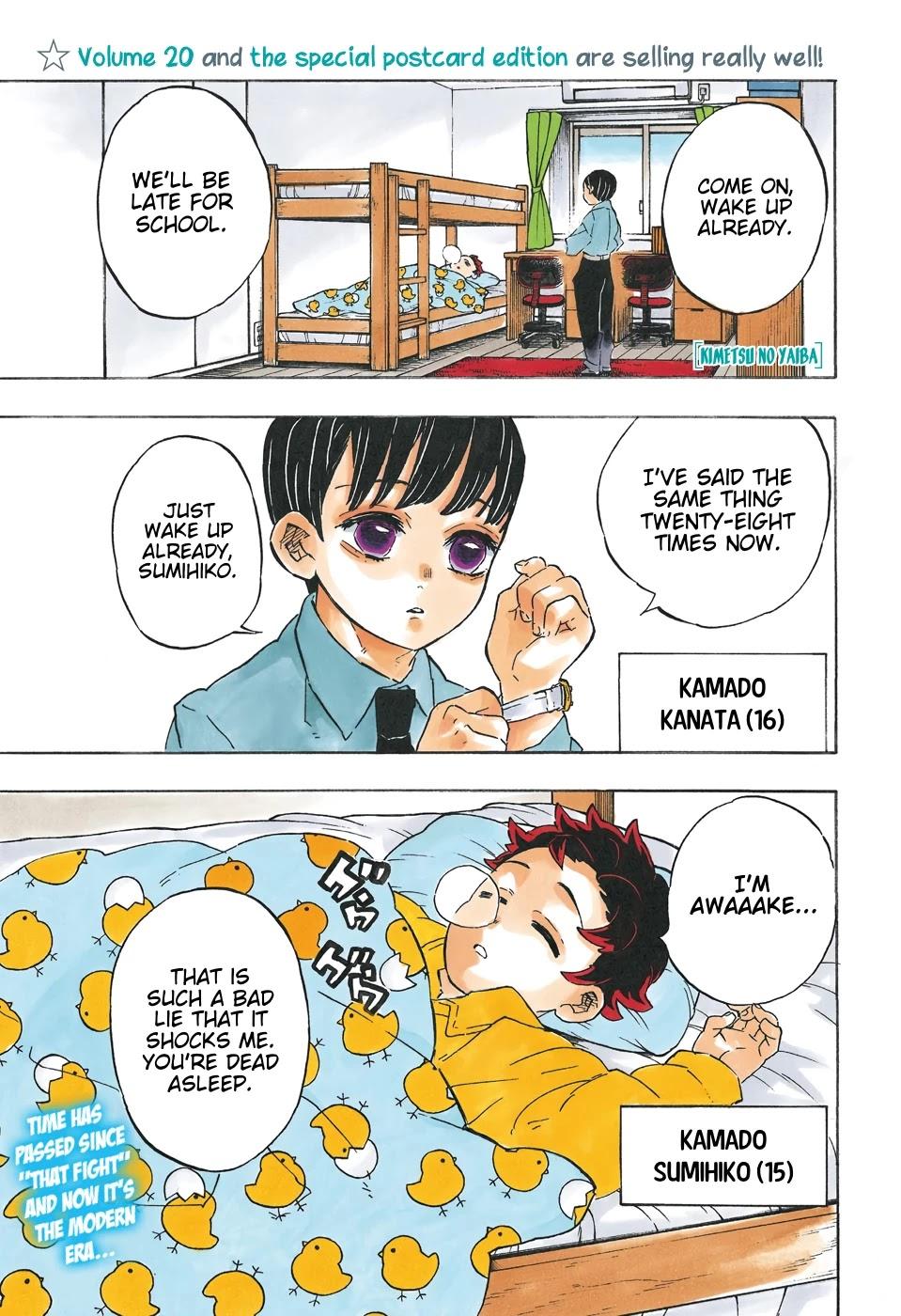 Kimetsu no Yaiba Chapter 205  Online Free Manga Read Image 1