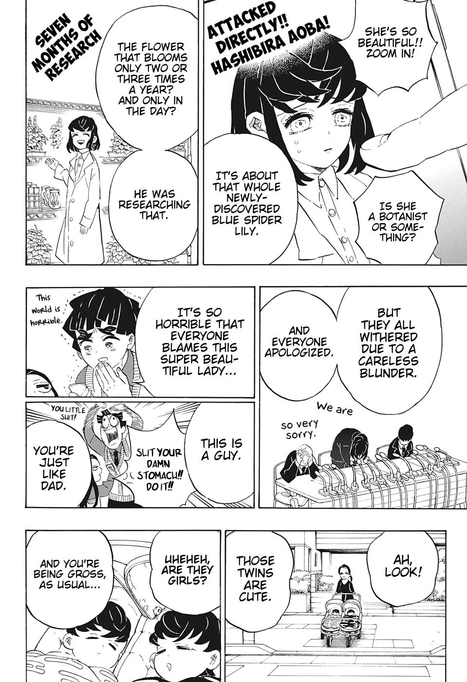 Kimetsu no Yaiba Chapter 205  Online Free Manga Read Image 7