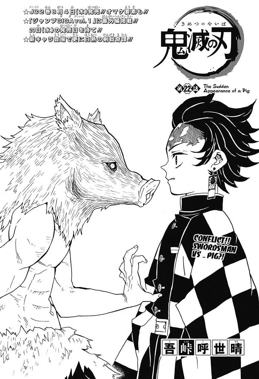 Kimetsu no Yaiba Chapter 22  Online Free Manga Read Image 1