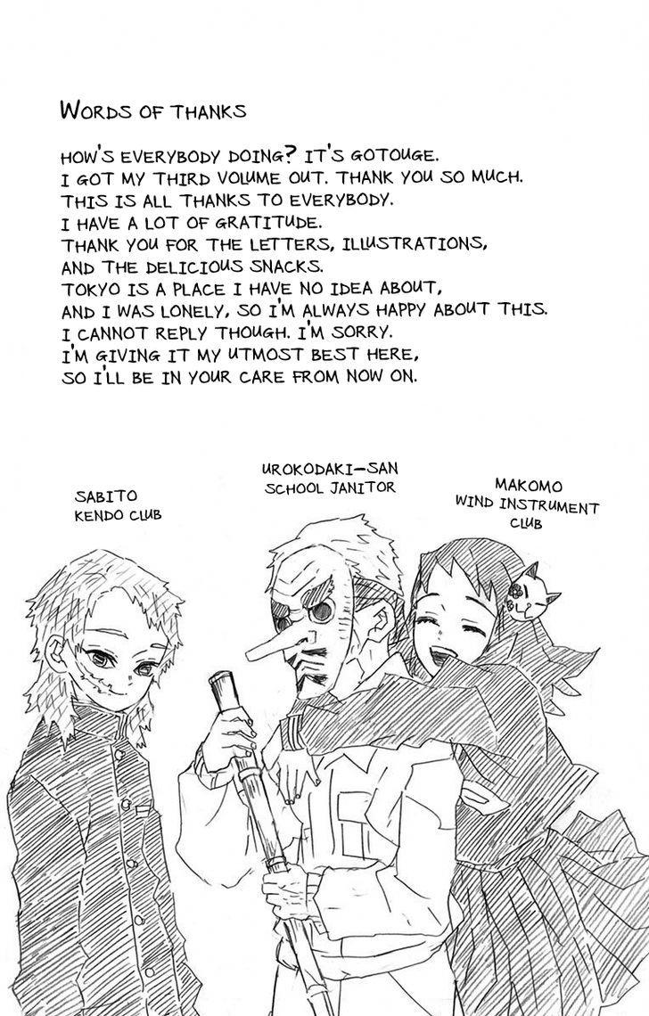 Kimetsu no Yaiba Chapter 25.6  Online Free Manga Read Image 12