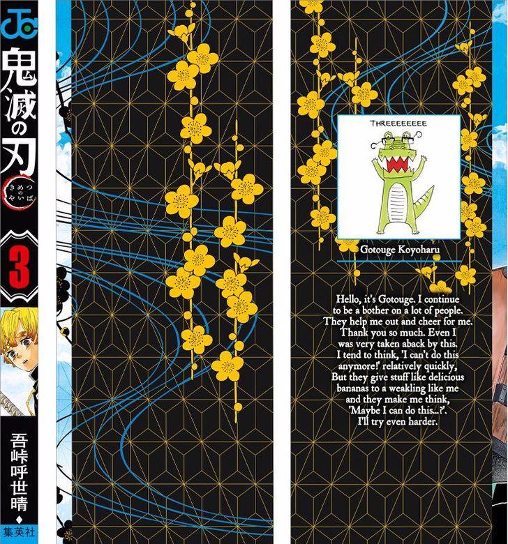 Kimetsu no Yaiba Chapter 25.6  Online Free Manga Read Image 13