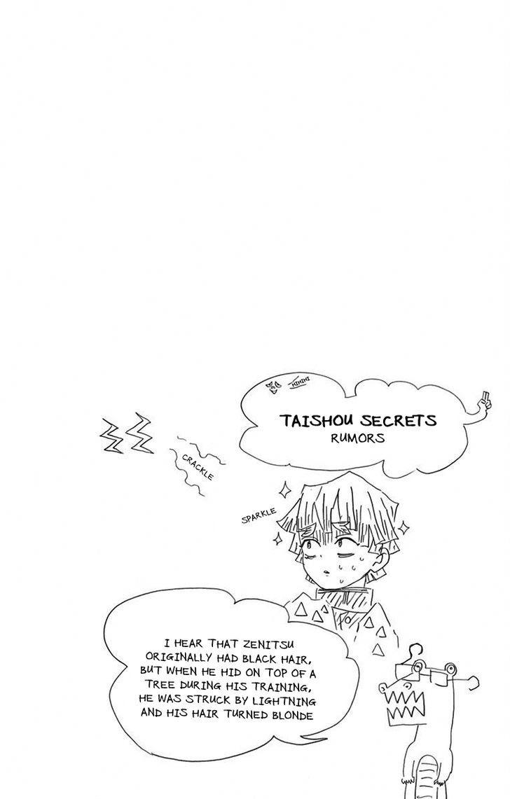 Kimetsu no Yaiba Chapter 25.6  Online Free Manga Read Image 9