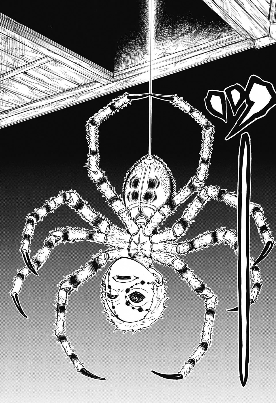 Kimetsu no Yaiba Chapter 32  Online Free Manga Read Image 16
