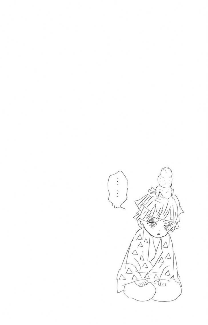 Kimetsu no Yaiba Chapter 34.5  Online Free Manga Read Image 10