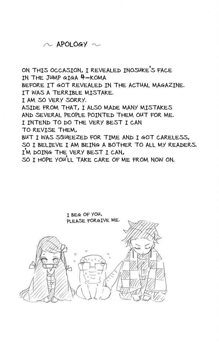 Kimetsu no Yaiba Chapter 34.5  Online Free Manga Read Image 11
