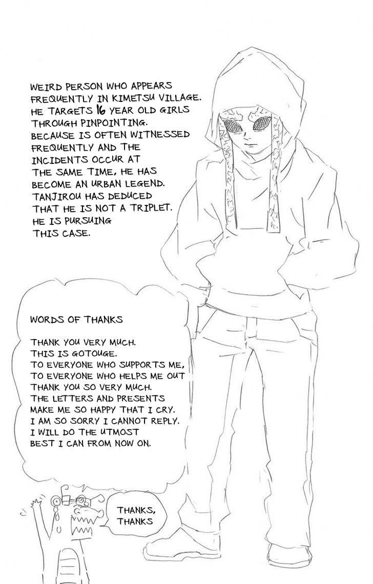 Kimetsu no Yaiba Chapter 34.5  Online Free Manga Read Image 13