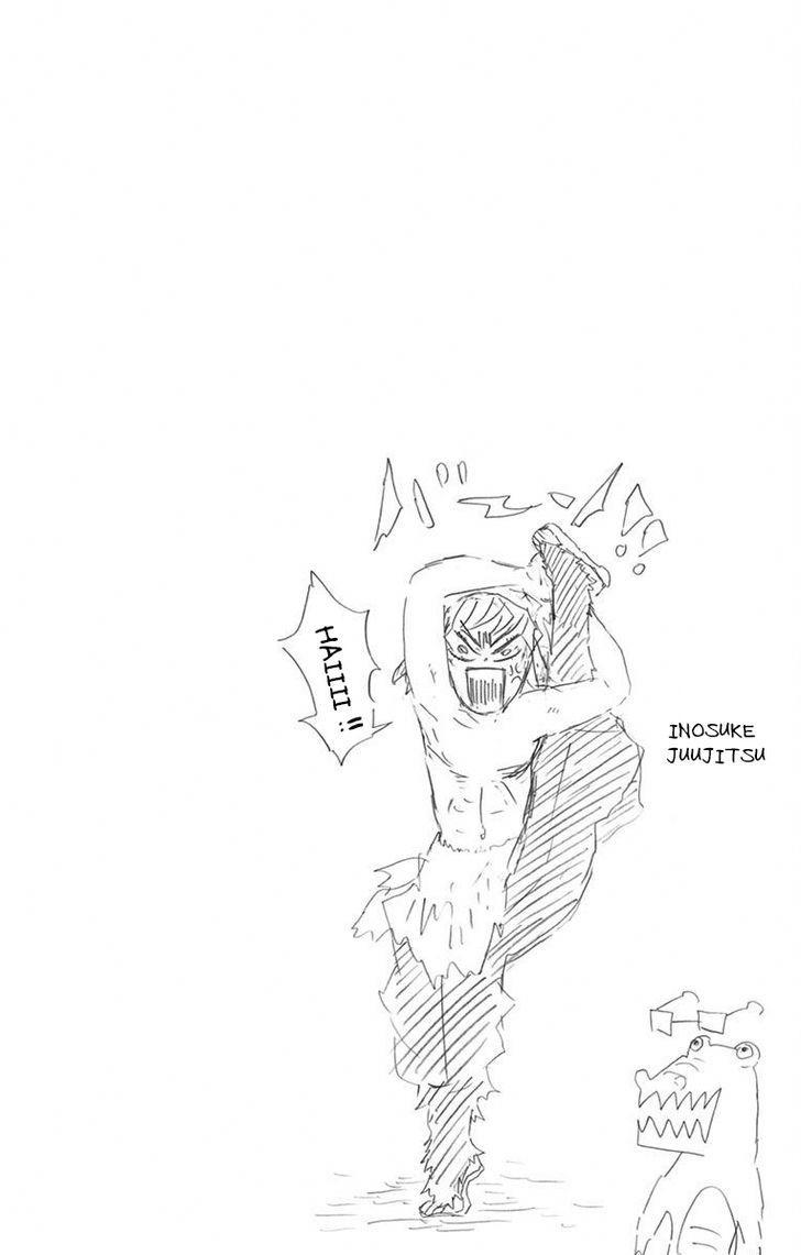 Kimetsu no Yaiba Chapter 34.5  Online Free Manga Read Image 3
