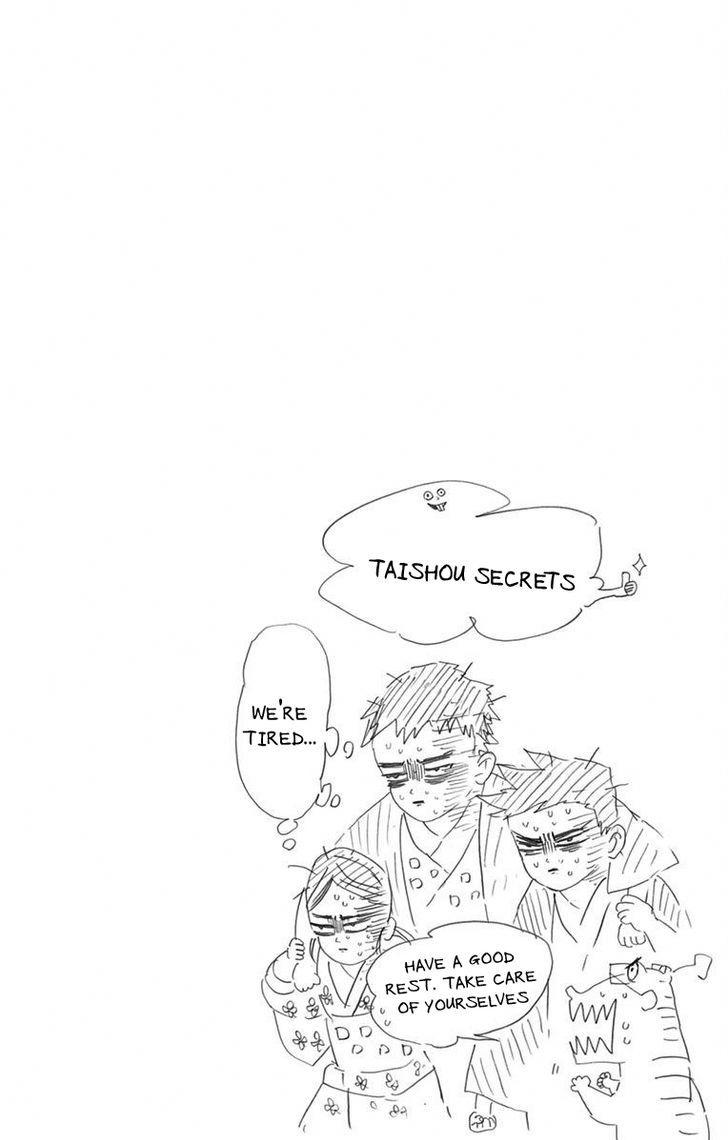 Kimetsu no Yaiba Chapter 34.5  Online Free Manga Read Image 4