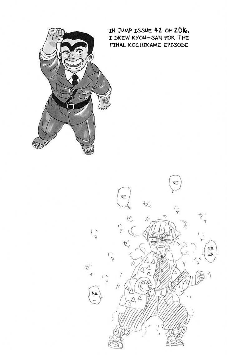 Kimetsu no Yaiba Chapter 34.5  Online Free Manga Read Image 7