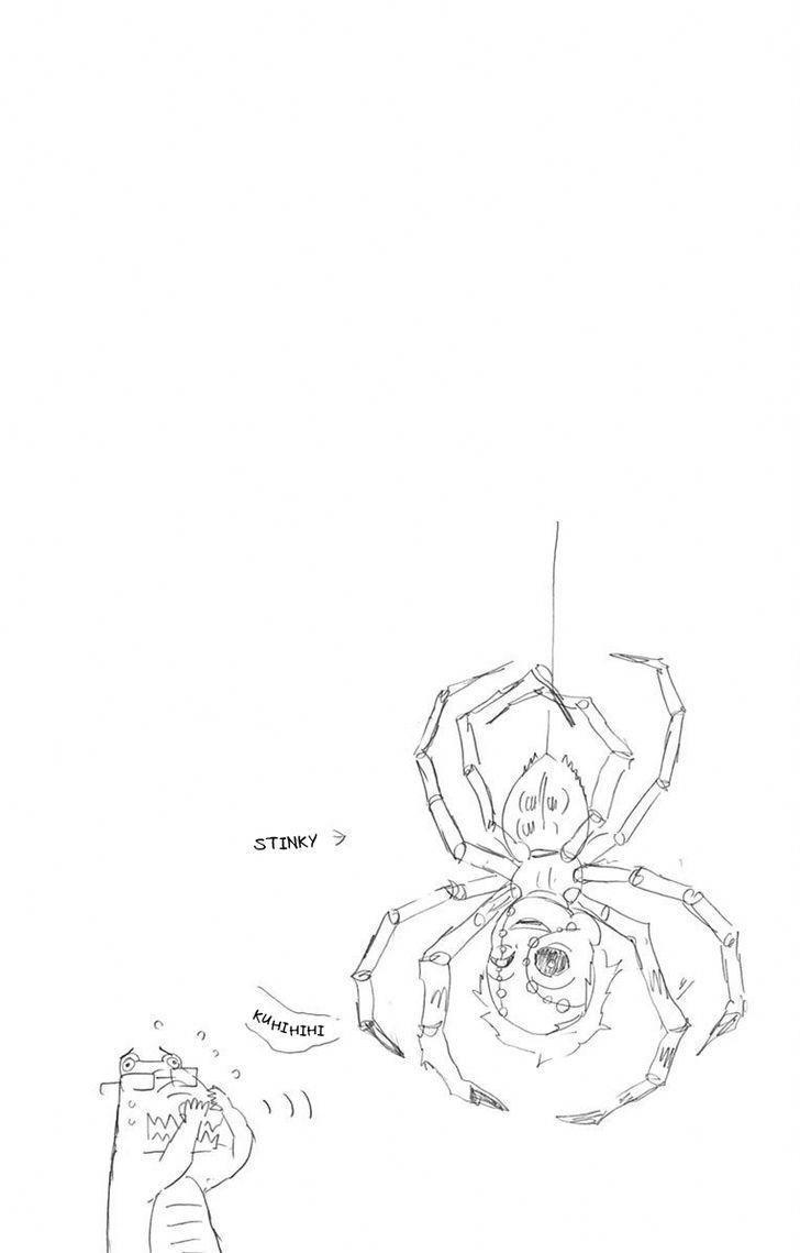 Kimetsu no Yaiba Chapter 34.5  Online Free Manga Read Image 9