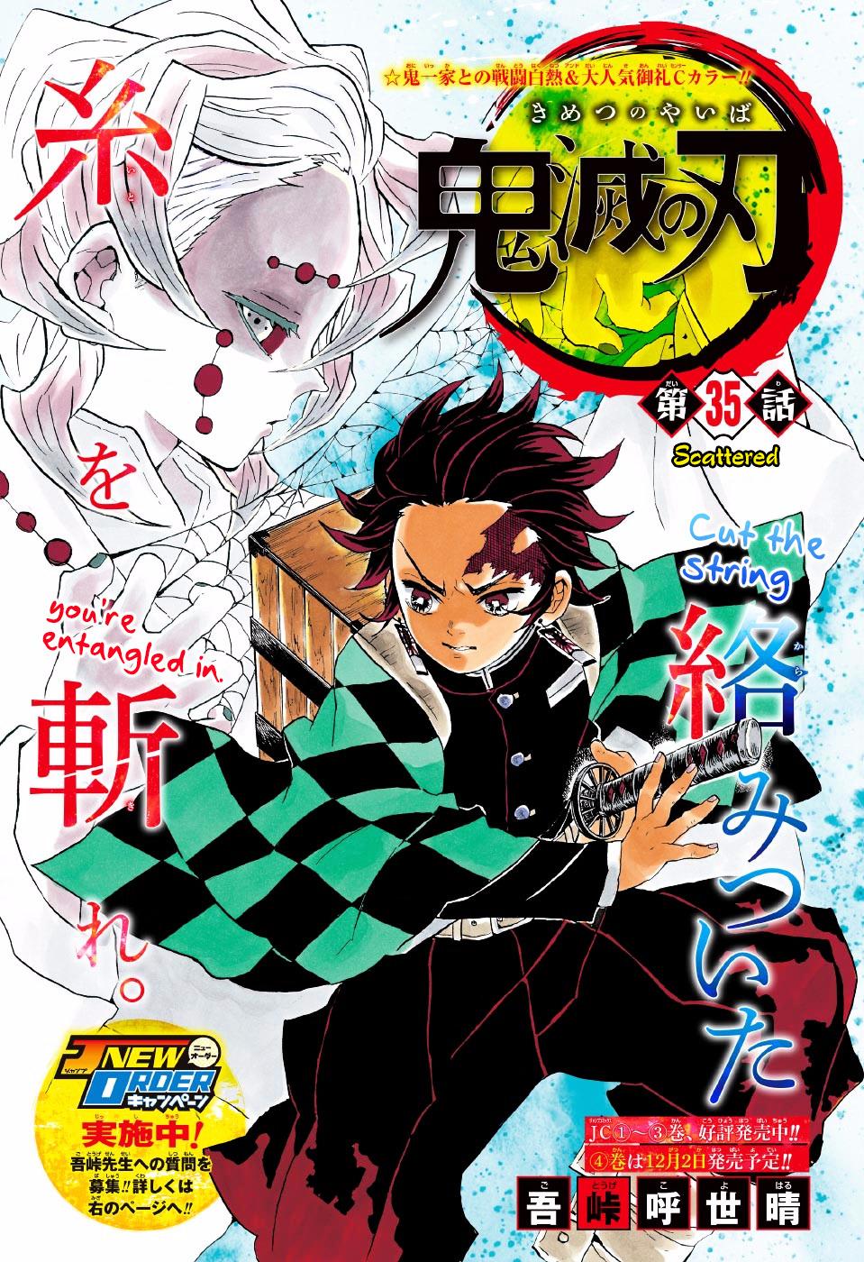 Kimetsu no Yaiba Chapter 35  Online Free Manga Read Image 1