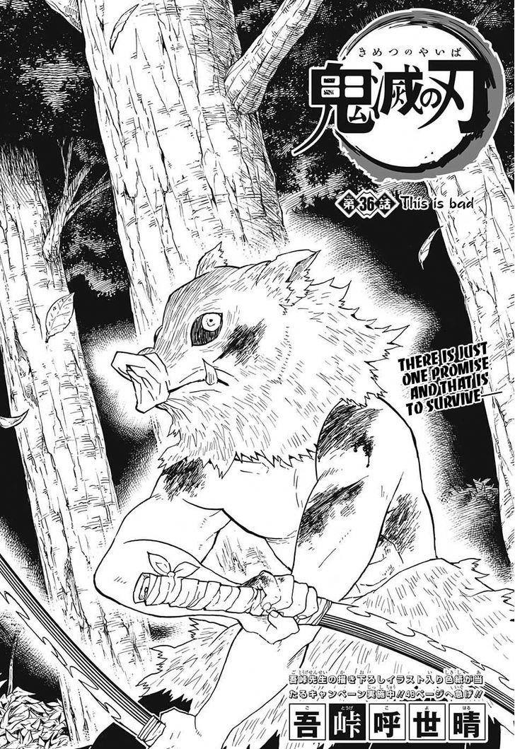 Kimetsu no Yaiba Chapter 36  Online Free Manga Read Image 1
