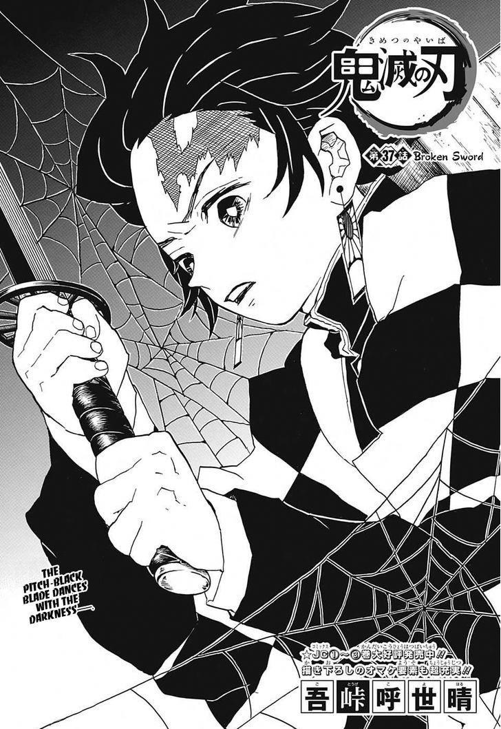 Kimetsu no Yaiba Chapter 37  Online Free Manga Read Image 1