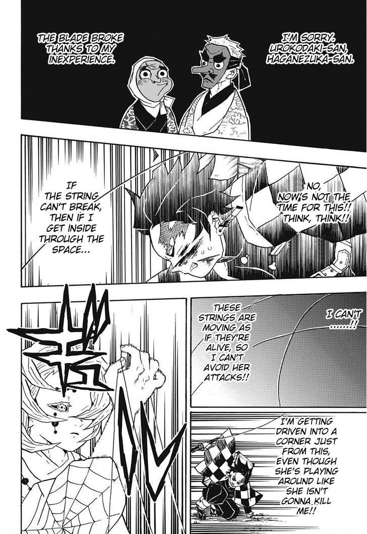 Kimetsu no Yaiba Chapter 38  Online Free Manga Read Image 6