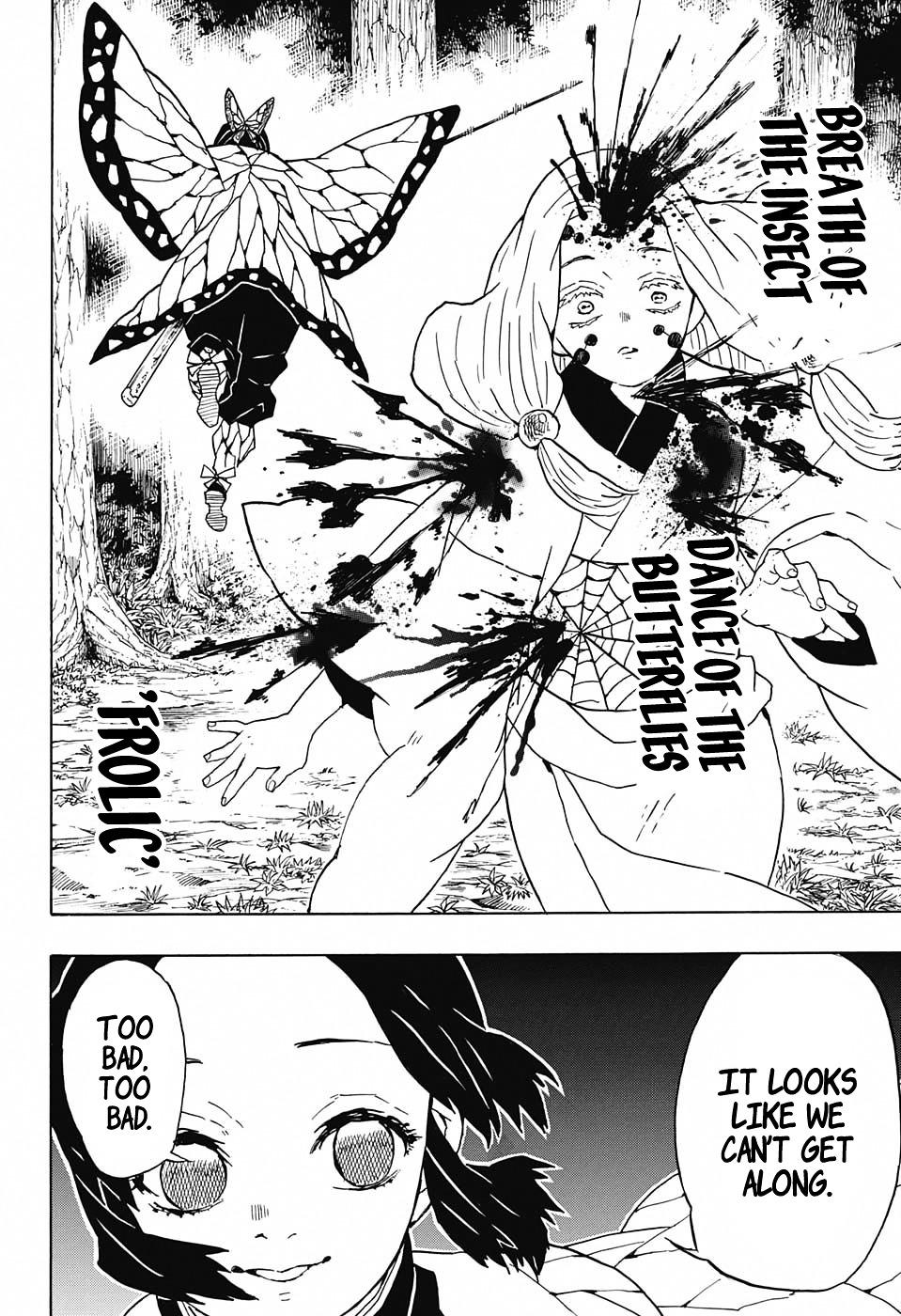 Kimetsu no Yaiba Chapter 41  Online Free Manga Read Image 16