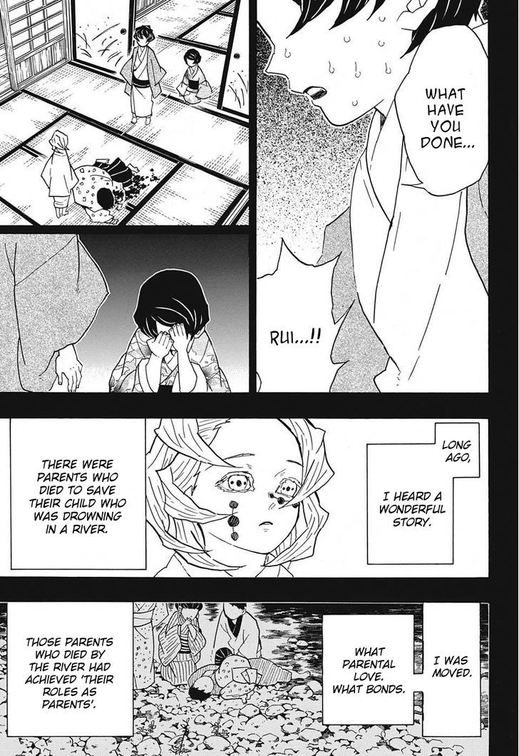 Kimetsu no Yaiba Chapter 43  Online Free Manga Read Image 3