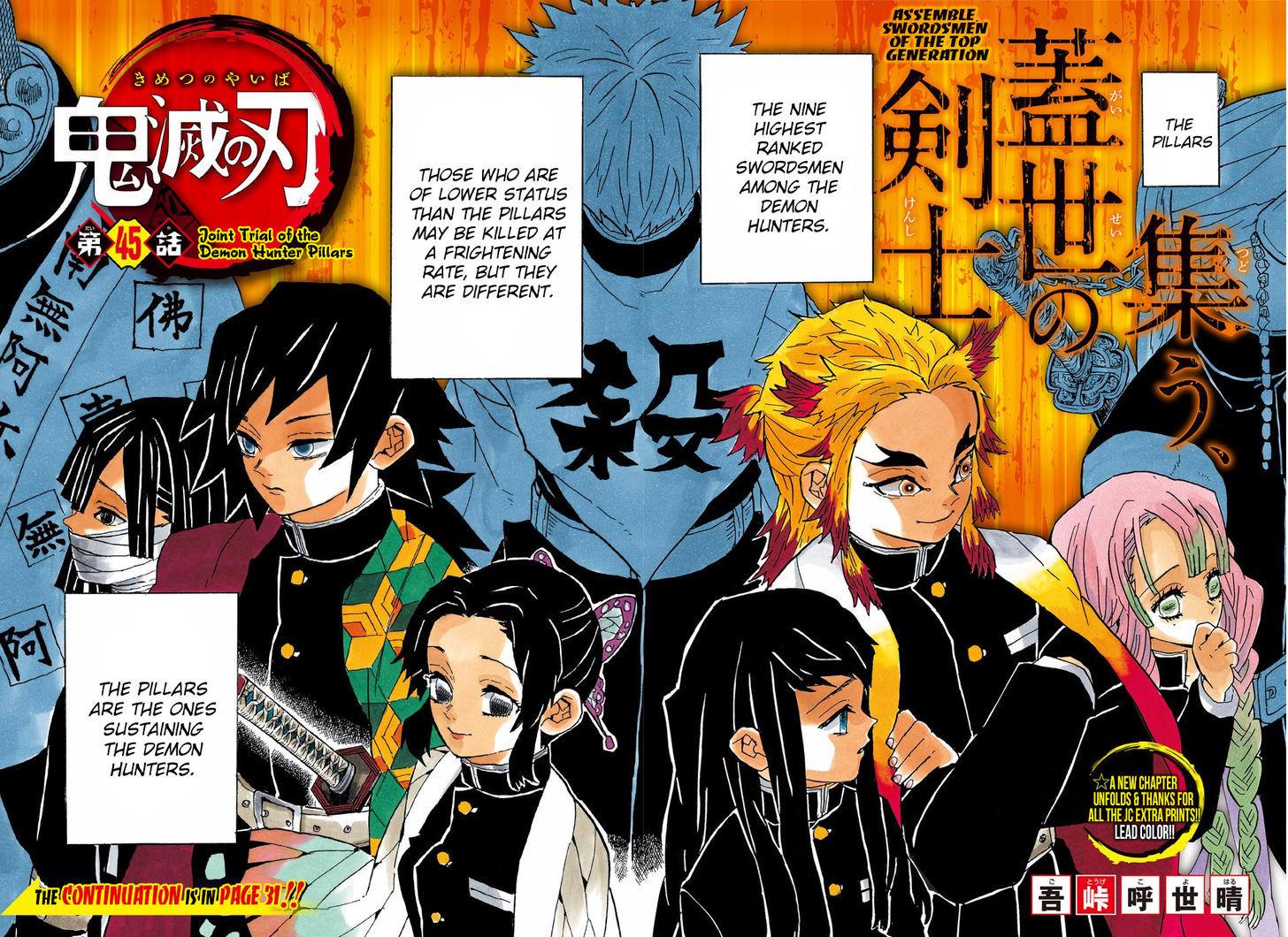 Kimetsu no Yaiba Chapter 45  Online Free Manga Read Image 3
