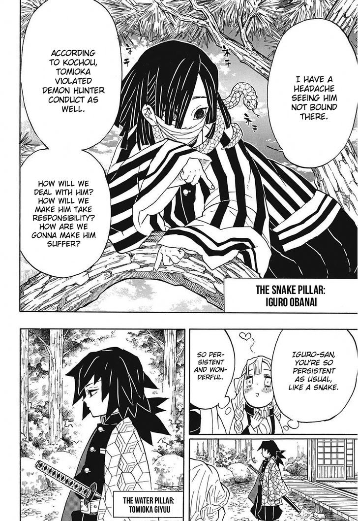 Kimetsu no Yaiba Chapter 45  Online Free Manga Read Image 7