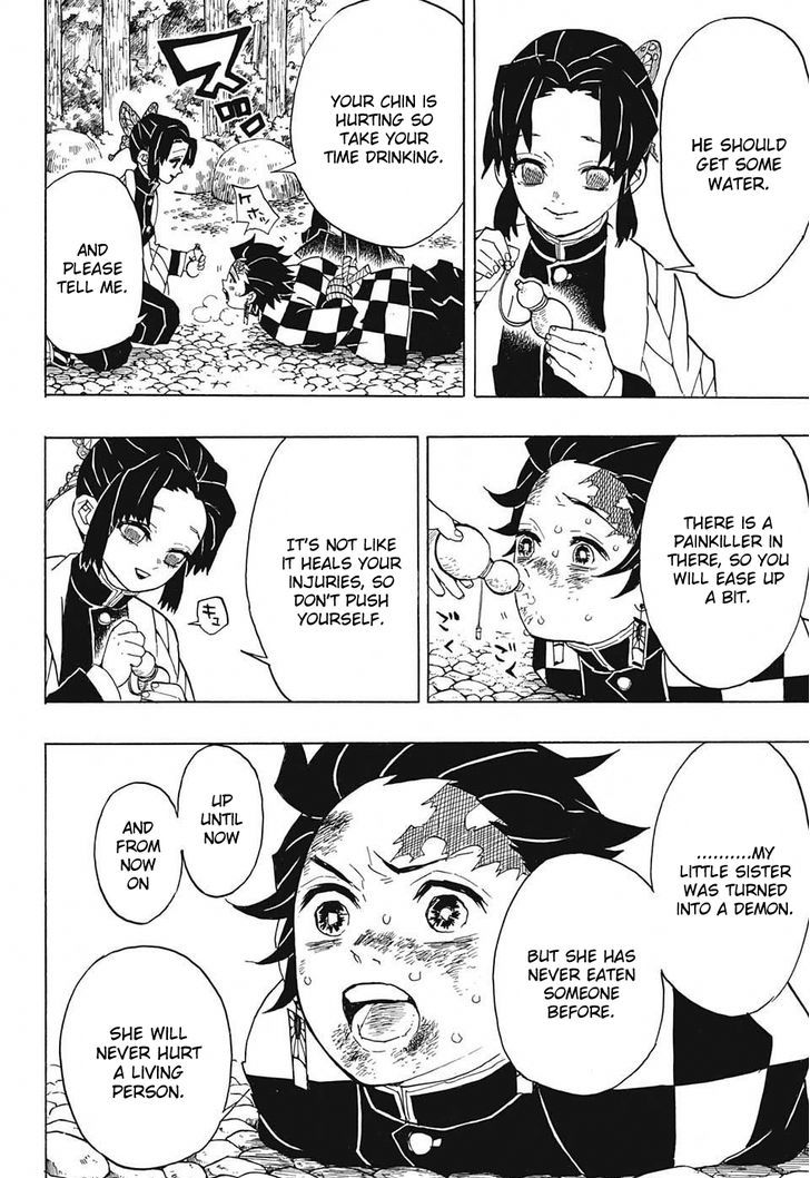 Kimetsu no Yaiba Chapter 45  Online Free Manga Read Image 9