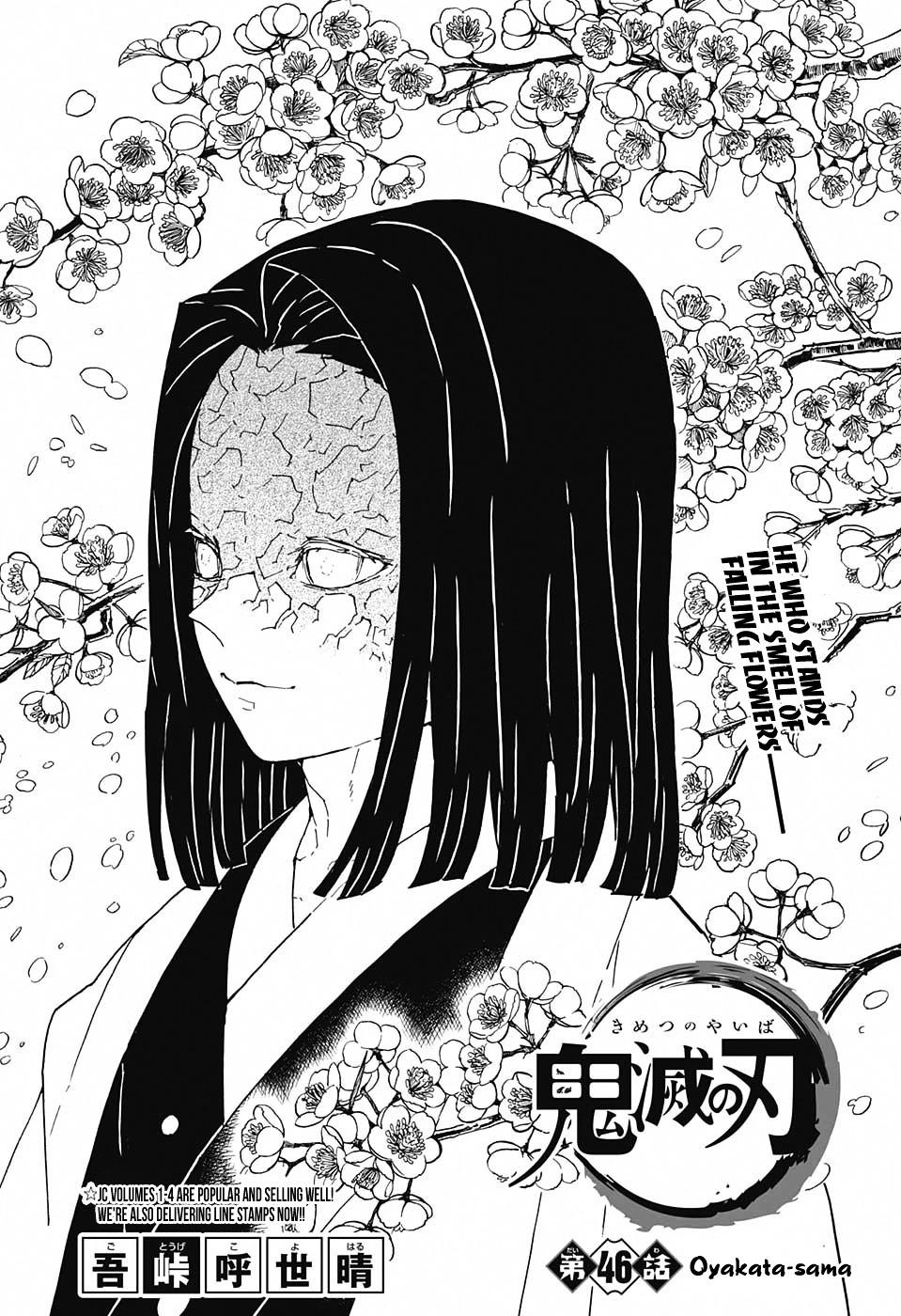 Kimetsu no Yaiba Chapter 46  Online Free Manga Read Image 1