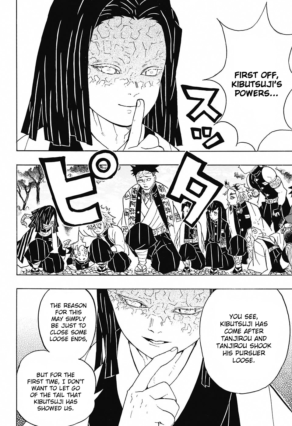 Kimetsu no Yaiba Chapter 46  Online Free Manga Read Image 16