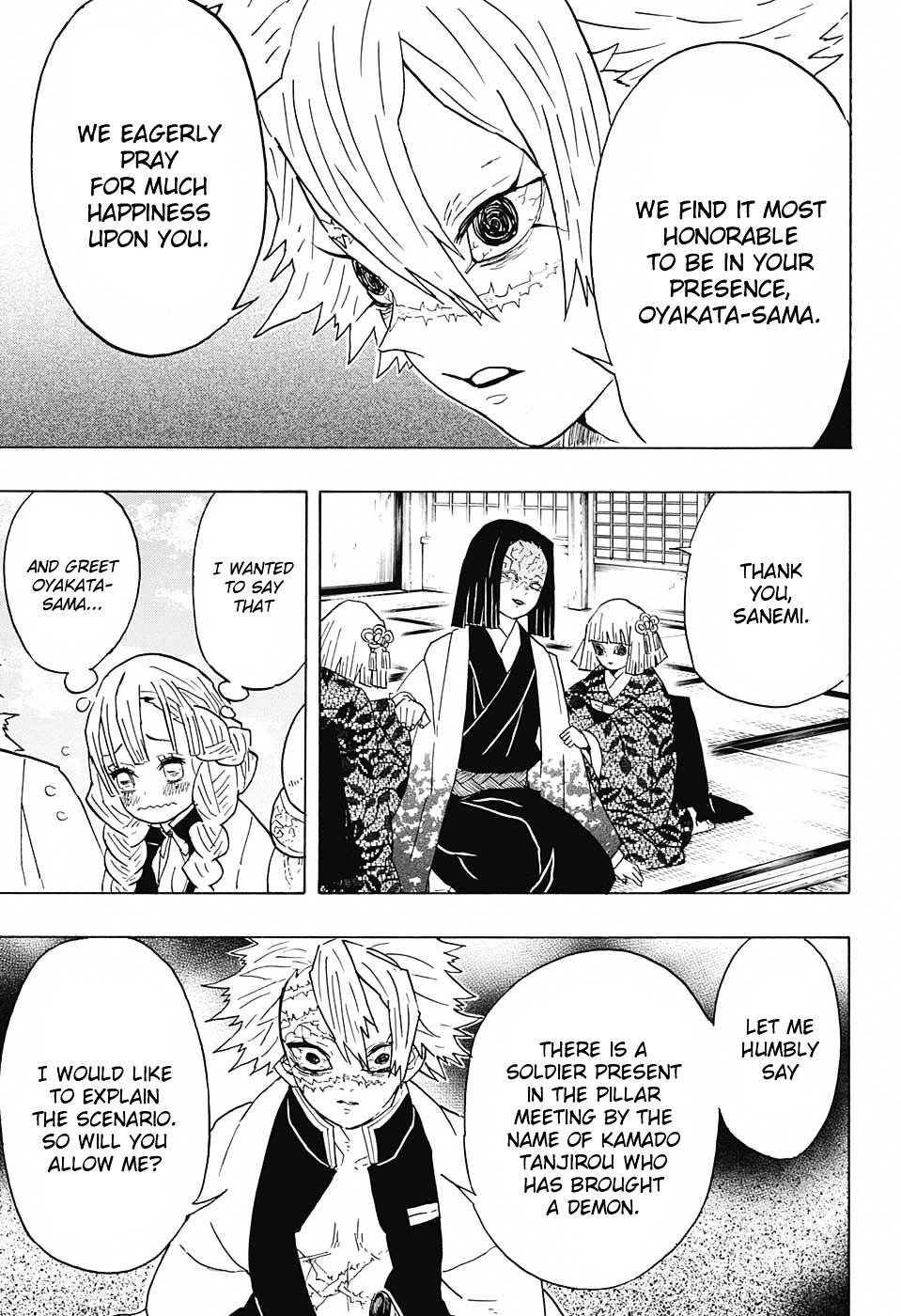 Kimetsu no Yaiba Chapter 46  Online Free Manga Read Image 5