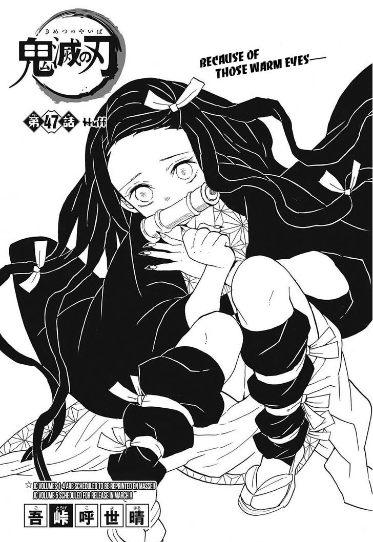 Kimetsu no Yaiba Chapter 47  Online Free Manga Read Image 1