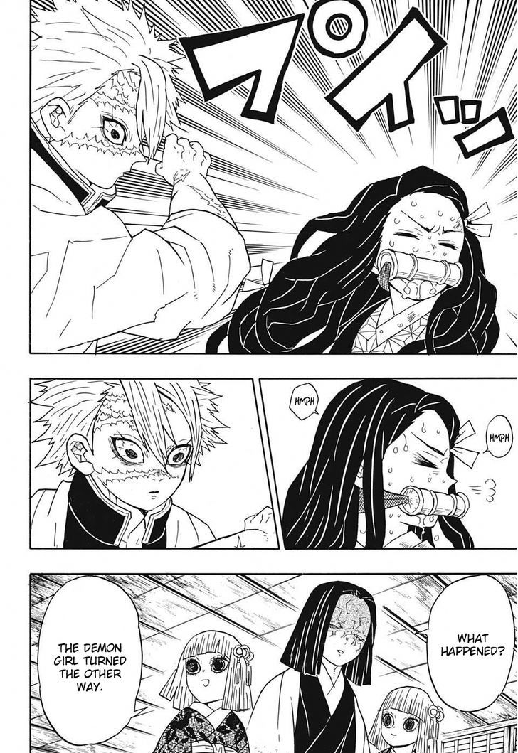 Kimetsu no Yaiba Chapter 47  Online Free Manga Read Image 12