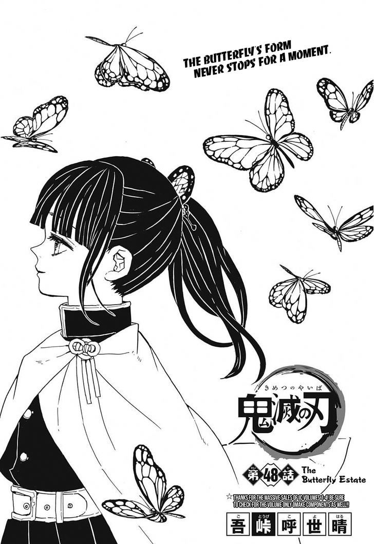 Kimetsu no Yaiba Chapter 48  Online Free Manga Read Image 1