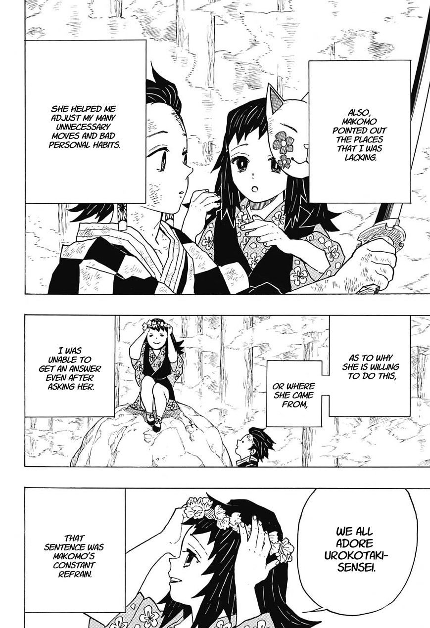 Kimetsu no Yaiba Chapter 5  Online Free Manga Read Image 12