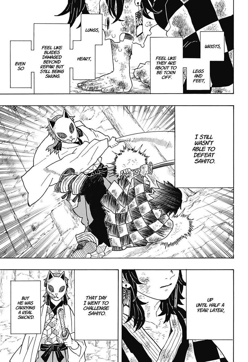 Kimetsu no Yaiba Chapter 5  Online Free Manga Read Image 15
