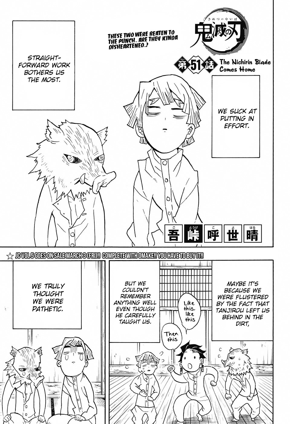 Kimetsu no Yaiba Chapter 51  Online Free Manga Read Image 1