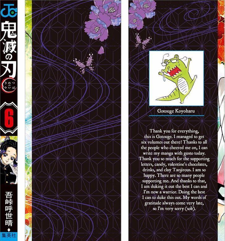 Kimetsu no Yaiba Chapter 52.5  Online Free Manga Read Image 11