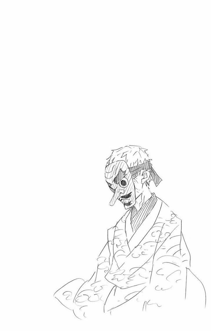 Kimetsu no Yaiba Chapter 52.5  Online Free Manga Read Image 5