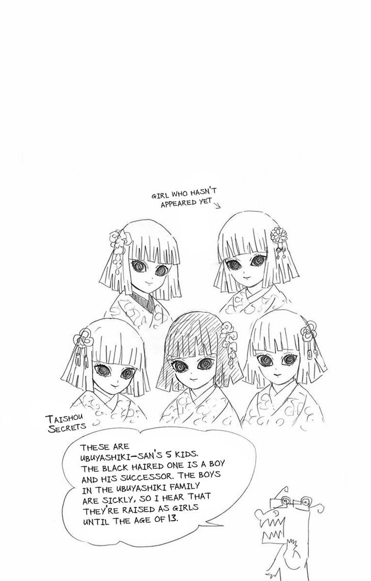 Kimetsu no Yaiba Chapter 52.5  Online Free Manga Read Image 6