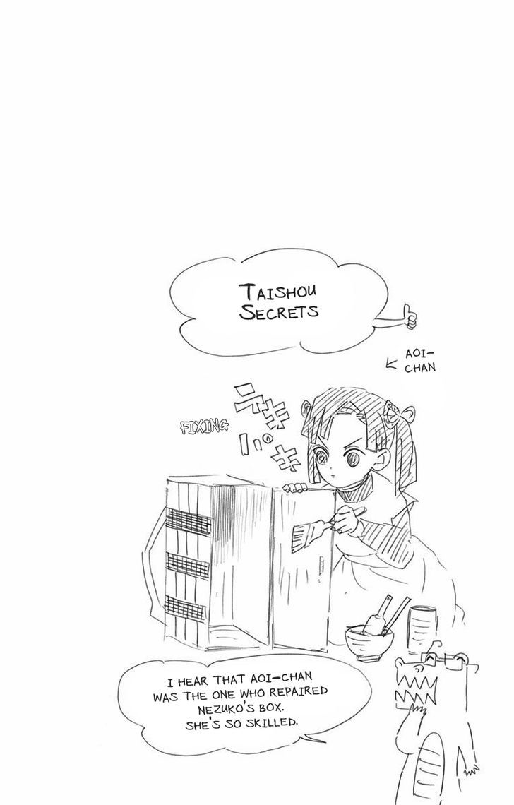Kimetsu no Yaiba Chapter 52.5  Online Free Manga Read Image 7