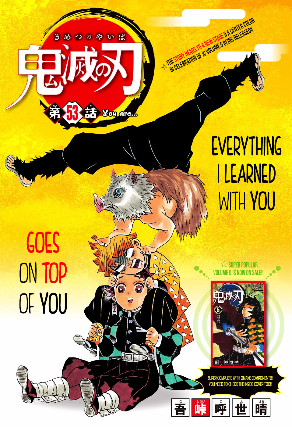 Kimetsu no Yaiba Chapter 53  Online Free Manga Read Image 1