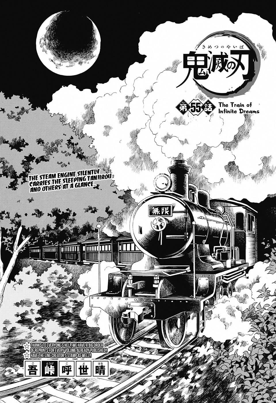 Kimetsu no Yaiba Chapter 55  Online Free Manga Read Image 1