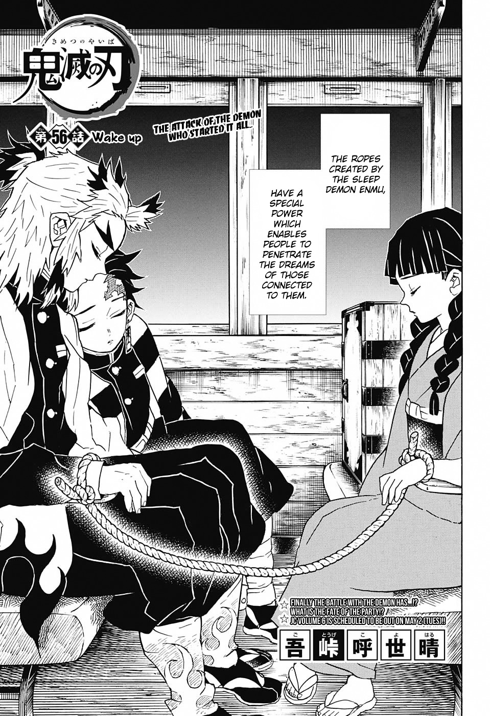 Kimetsu no Yaiba Chapter 56  Online Free Manga Read Image 1