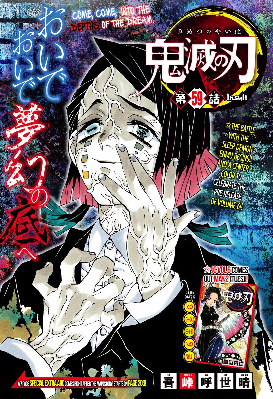 Kimetsu no Yaiba Chapter 59  Online Free Manga Read Image 1