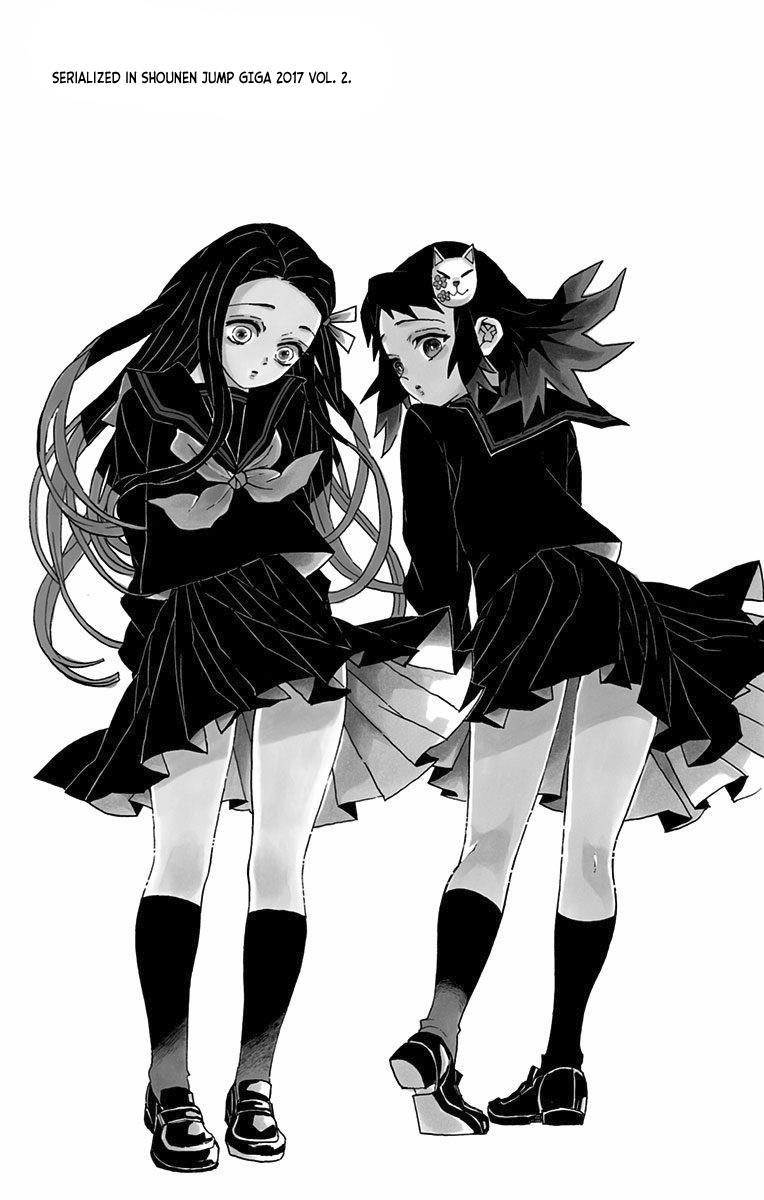 Kimetsu no Yaiba Chapter 61.5  Online Free Manga Read Image 13