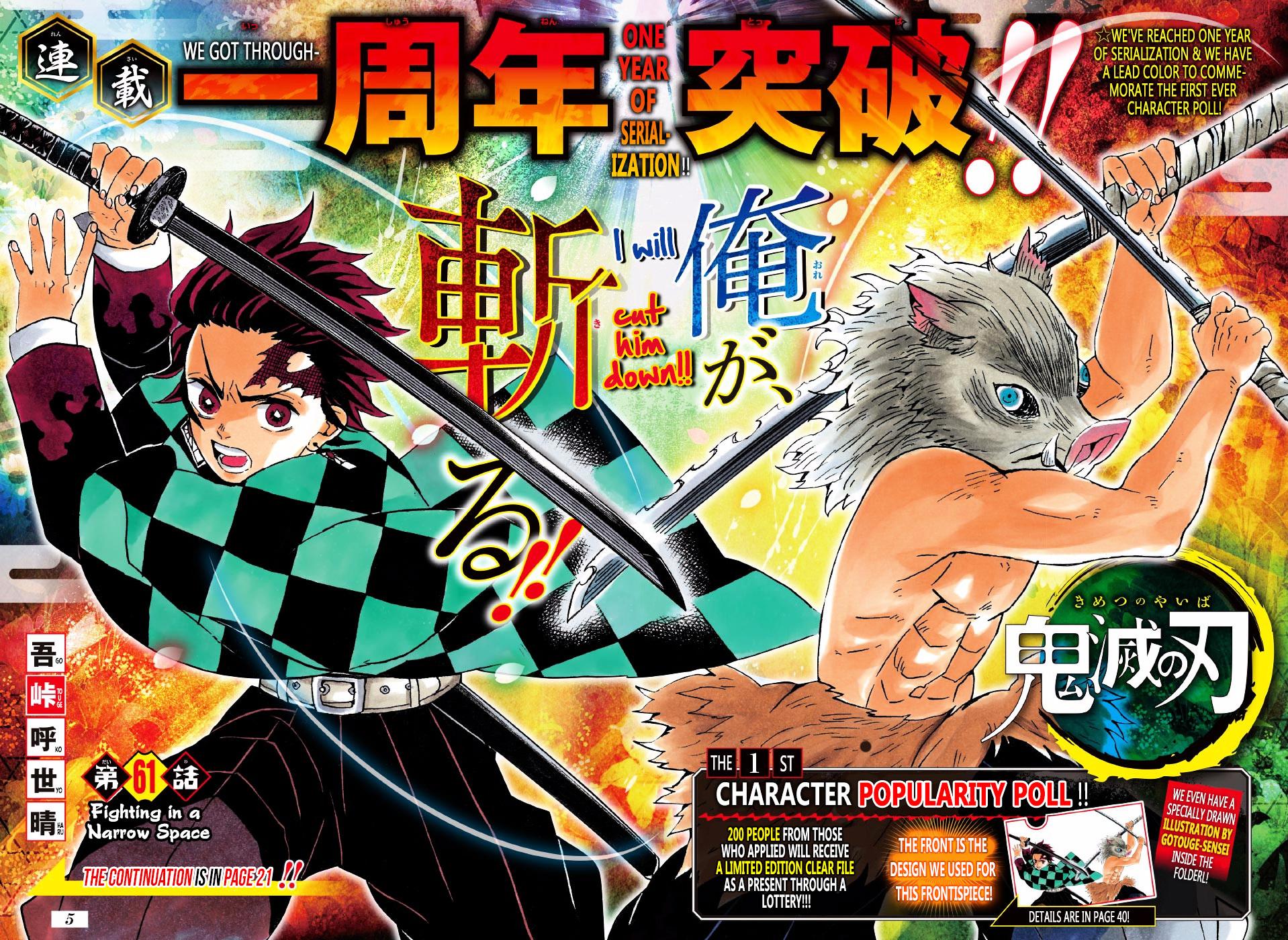 Kimetsu no Yaiba Chapter 61  Online Free Manga Read Image 3