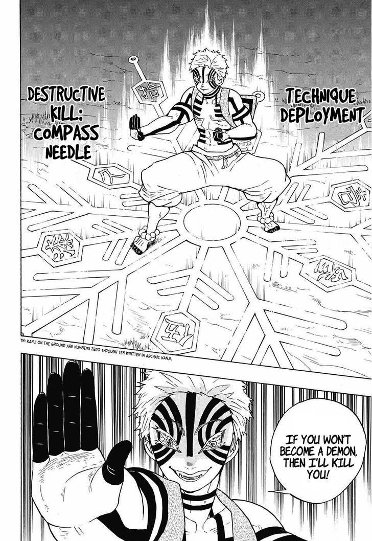 Kimetsu no Yaiba Chapter 63  Online Free Manga Read Image 12